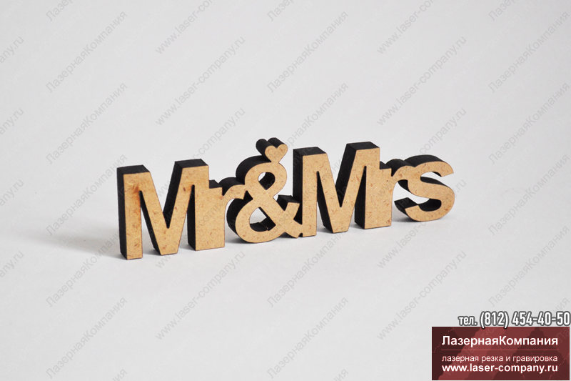 "Слова ""Mr&Mrs"" из дерева"