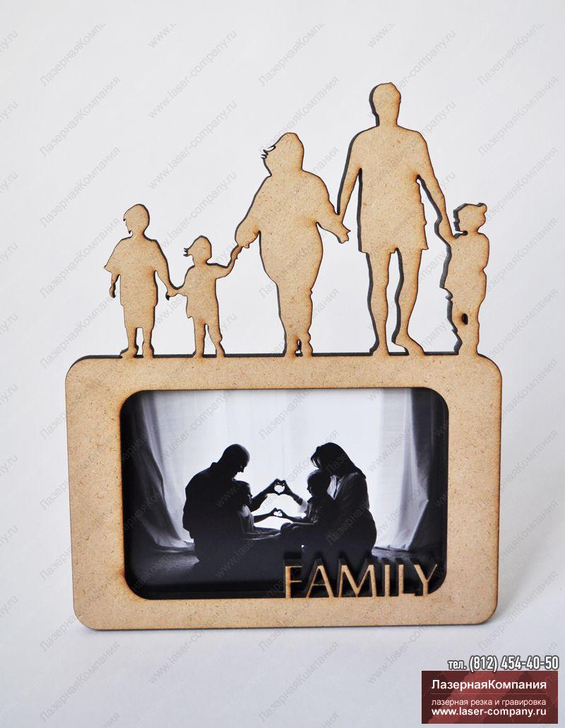 /internet-magazin/ramki-dlya-fotografiy/574-fotoramka_family_iz_dereva.html