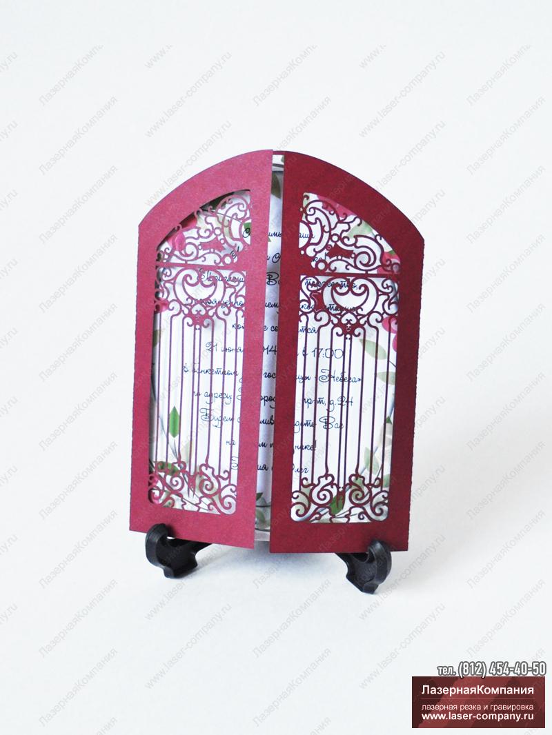 /internet-magazin/svadebnie-priglasheniya-iz-kartona/381-svadebnoe_priglashenie_garmoniya.html