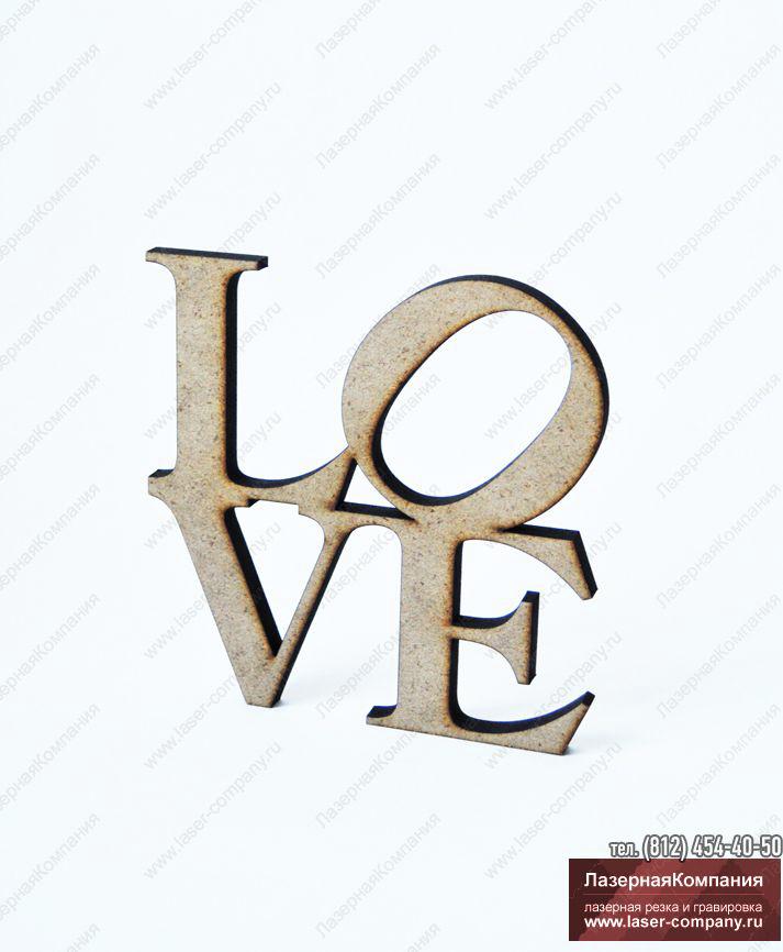 Слово LOVE квадрат из дерева