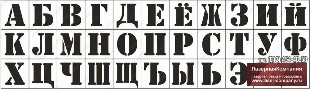 Как шрифт сделать большими буквами в 934