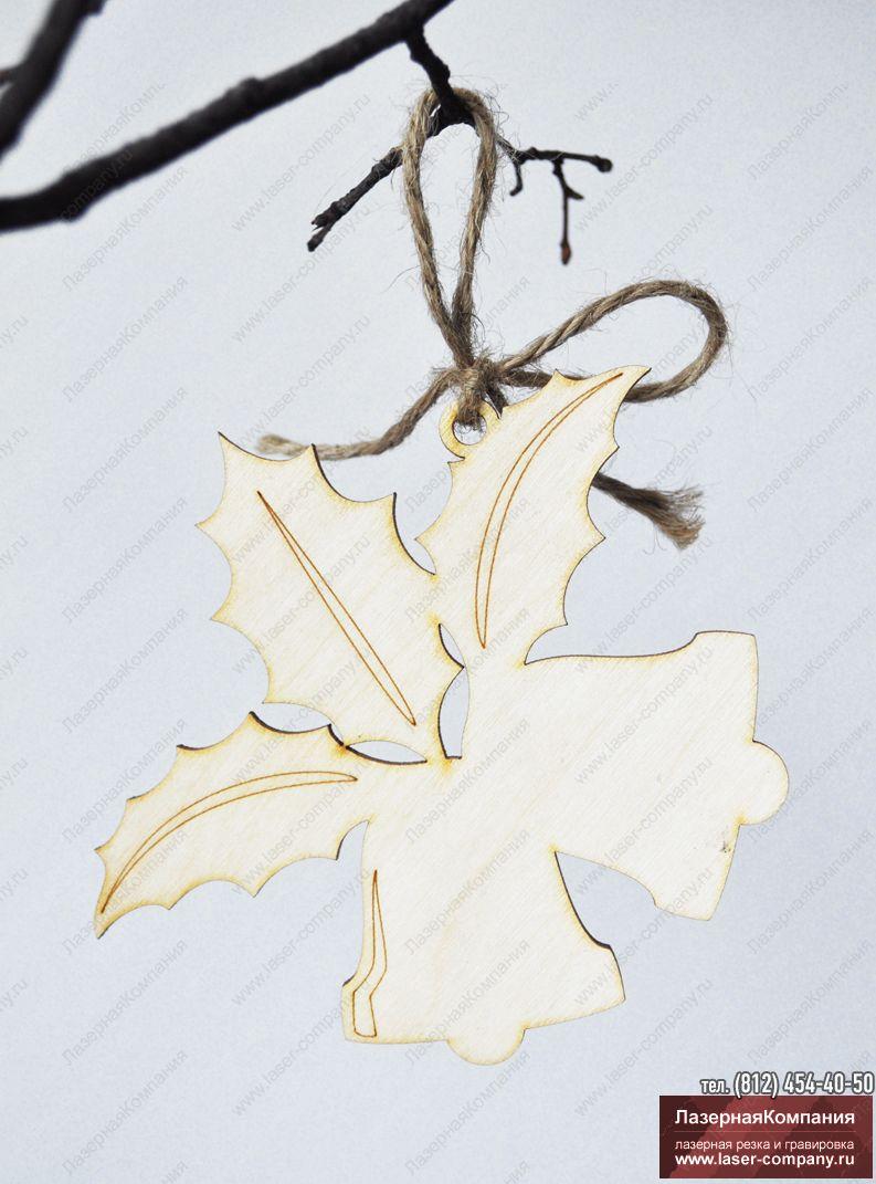 "Новогодний декор ""Бубенцы"" из дерева"