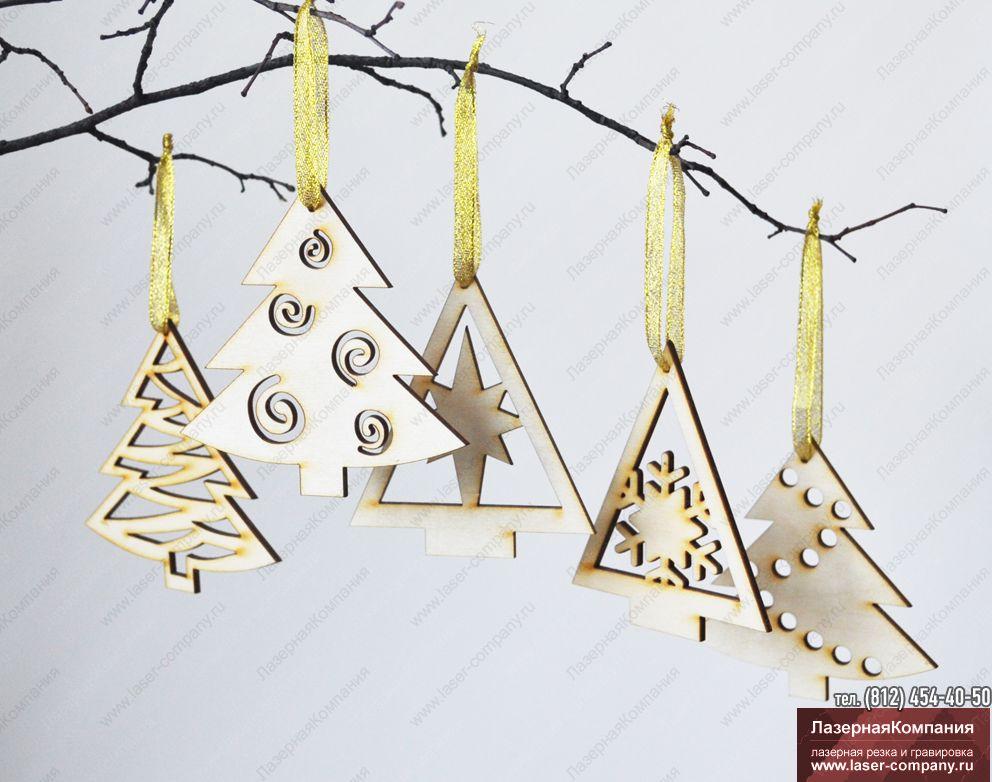 """Набор украшений """"Новогодняя ель"""" из дерева"""