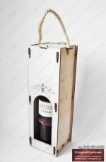 Коробка для вина #1