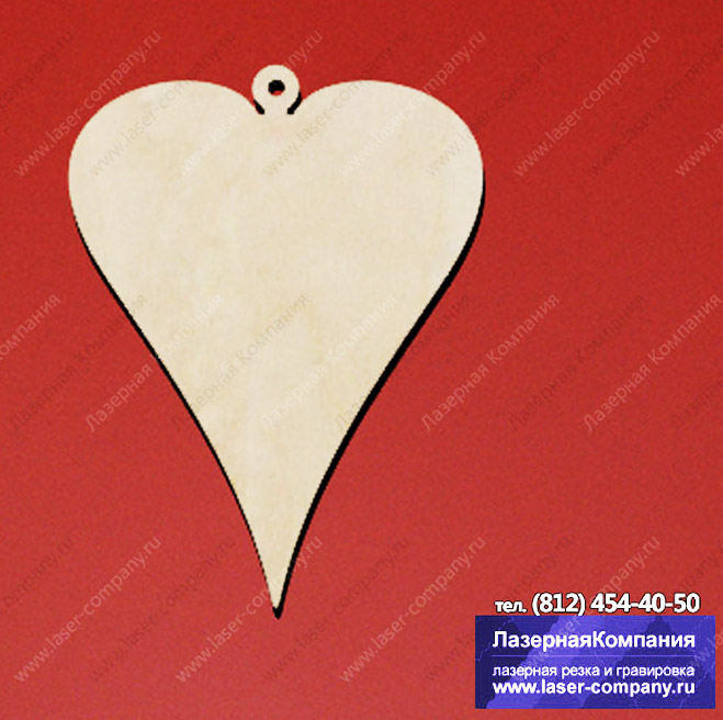 "Заготовка ""Сердце"" #2"
