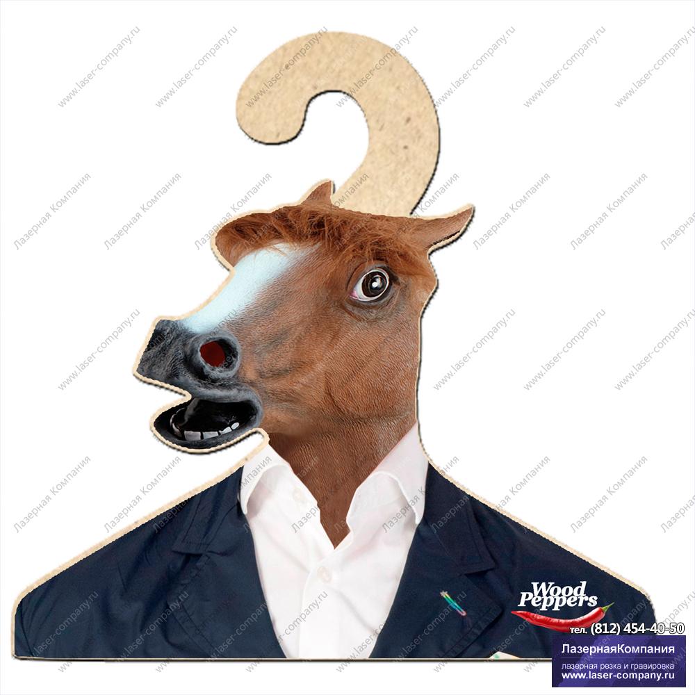 """Плечики """"Маска лошади"""""""