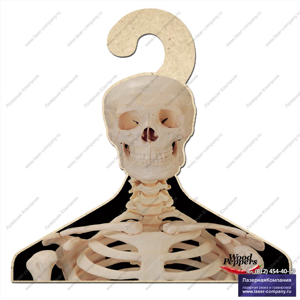 """Плечики """"Скелет"""""""