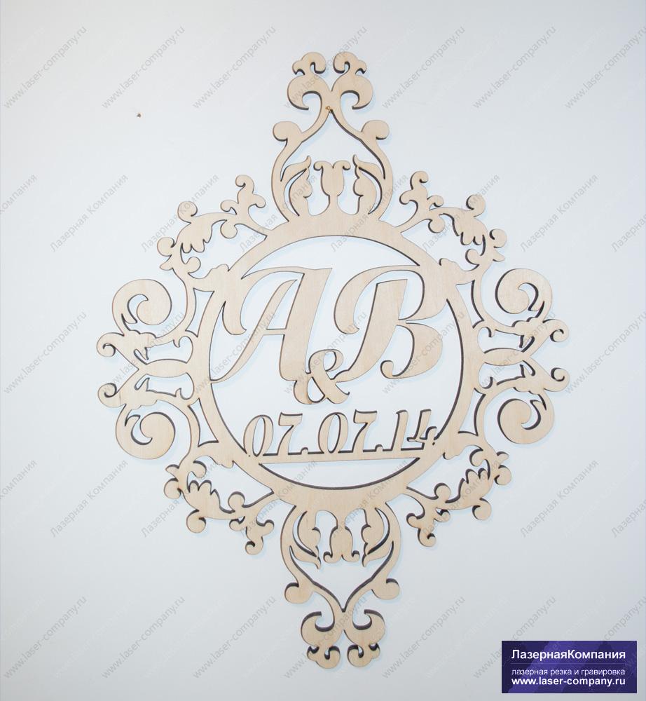 /internet-magazin/gerbi-i-monogrammi/520-vintazhnaya_monogramma_iz_dereva.html