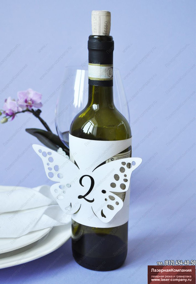 "Номерок-обечайка на винную бутылку ""Бабочка"""