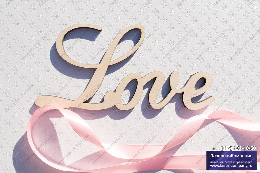 "Слово "" Love "" из дерева"