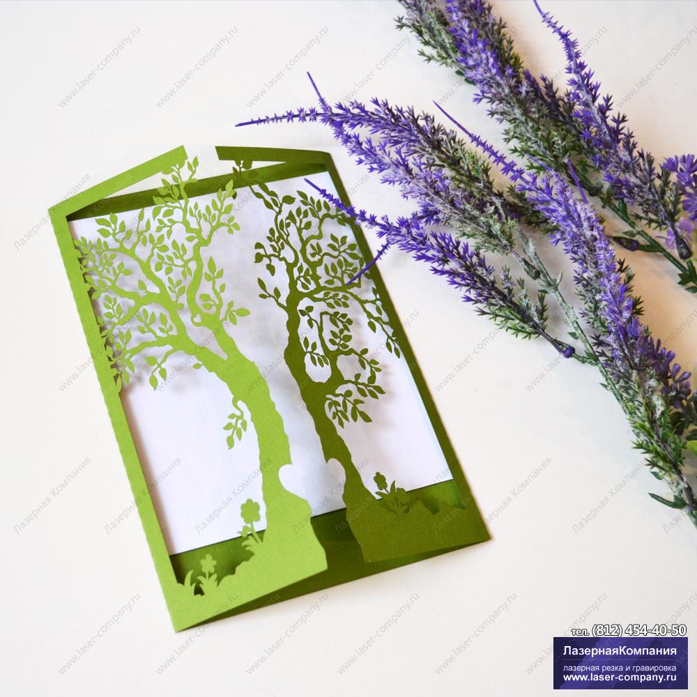 """Свадебное приглашение """"Летний сад"""""""