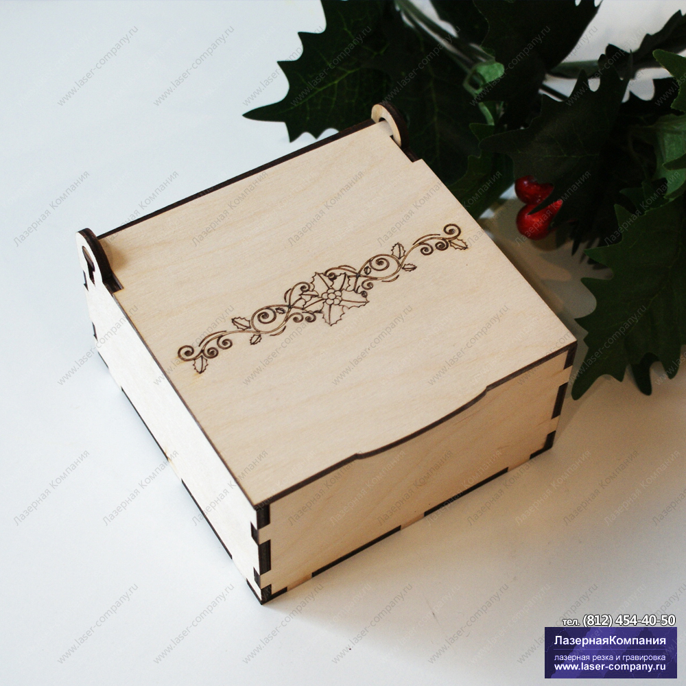 """Коробка под подарок """"Рождественская веточка №3"""""""