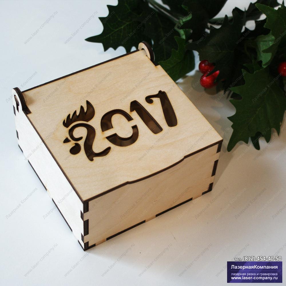 "Коробка под подарок ""2017 - год петуха"""