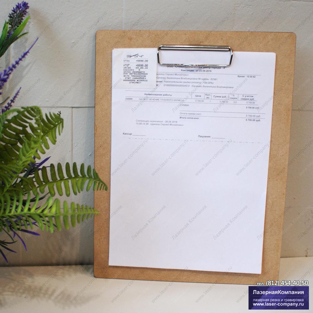 Планшет для бумаг