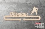 Медальница Хоккей №1