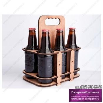 Держатель для 6 бутылок