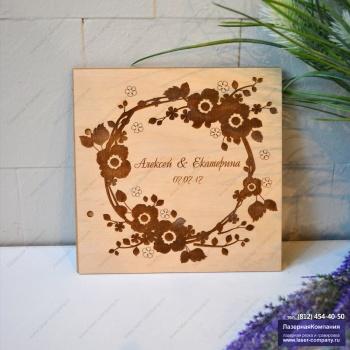 """Обложка свадебной книги """"Цветочный венок"""""""