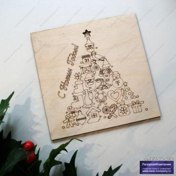 """Открытка """"Новогодние мелочи"""""""