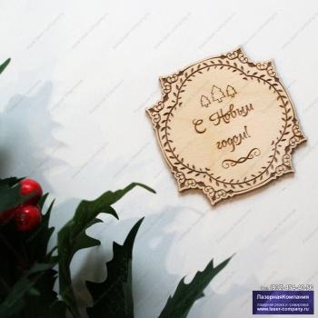 """Открытка """"Новогодний узор"""""""