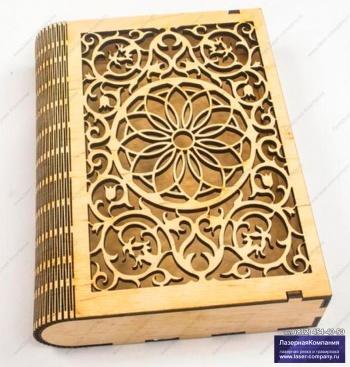 Коробка книжка с резной крышкой