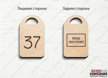 /internet-magazin/garderobnie-nomerki/56673-pryamougolnik_s_arkoy.html
