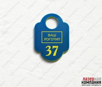 /internet-magazin/garderobnie-nomerki/56707-kvadrat-krug.html