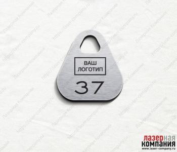 /internet-magazin/garderobnie-nomerki/56712-treugolnik.html