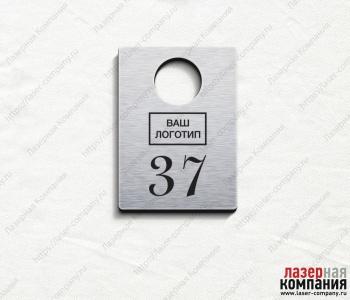 /internet-magazin/garderobnie-nomerki/56717-pryamougolnik.html