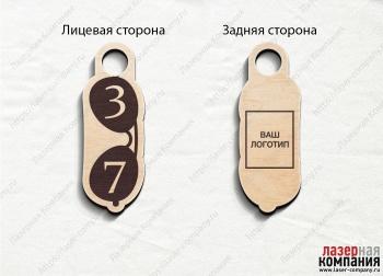 /internet-magazin/garderobnie-nomerki/56723-ochki.html