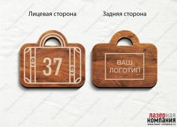 /internet-magazin/garderobnie-nomerki/56767-portfel.html