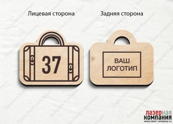 /internet-magazin/garderobnie-nomerki/56766-portfel.html