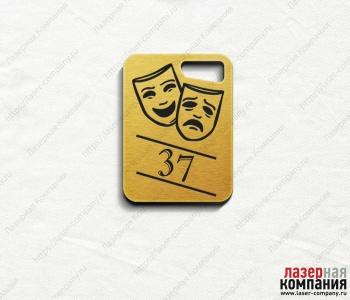 /internet-magazin/garderobnie-nomerki/56786-komediya_i_tragediya.html