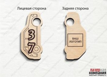 /internet-magazin/garderobnie-nomerki/56798-avtomobil.html