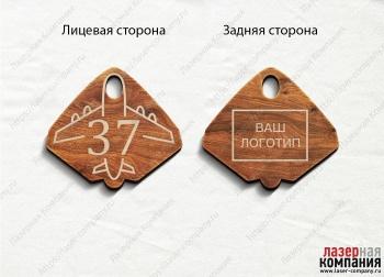 /internet-magazin/garderobnie-nomerki/56814-samolet.html