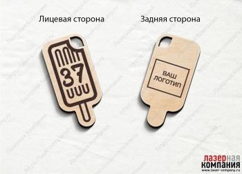 /internet-magazin/garderobnie-nomerki/56818-morozhenoe.html