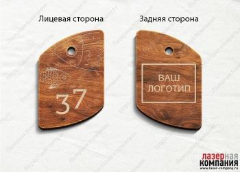 /internet-magazin/garderobnie-nomerki/56825-ribi.html