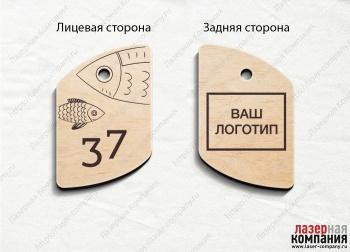/internet-magazin/garderobnie-nomerki/56826-ribi.html
