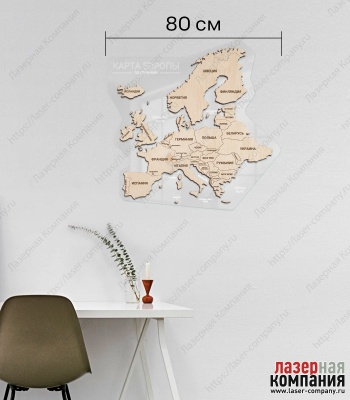 /internet-magazin/karti-mira/57526-karta_evropi.html