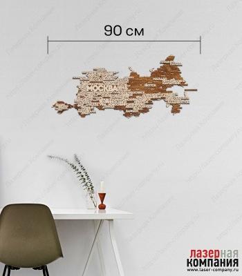 /internet-magazin/karti-mira/57661-karta_rossii_iz_nazvaniy_gorodov.html