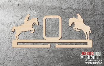 Медальница Конный Спорт №1