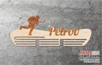 Медальница Хоккей №2