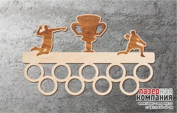 Медальница Волейбол №2