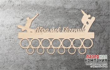 Медальница Сноуборд №1
