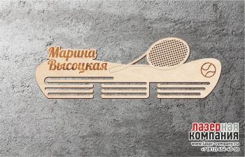 Медальница Теннис №4
