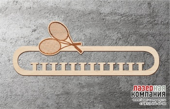 Медальница Теннис №5