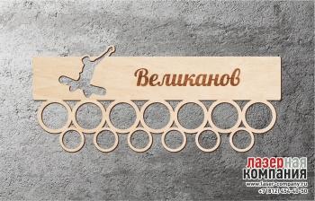 Медальница Сноуборд №2