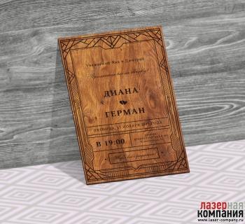/internet-magazin/svadebnie-priglasheniya-iz-dereva/60879-statichniy_stil.html