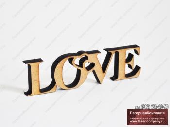 /internet-magazin/slova-i-bukvi-dly-fotosessii/703-slovo_love_s_serdcami_iz_dereva.html
