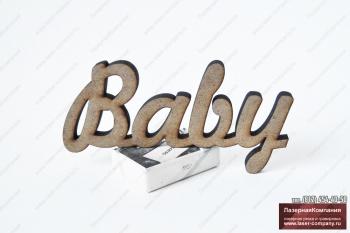 /internet-magazin/slova-i-bukvi-dly-fotosessii/924-slovo_baby_populyarnoe_iz_dereva.html