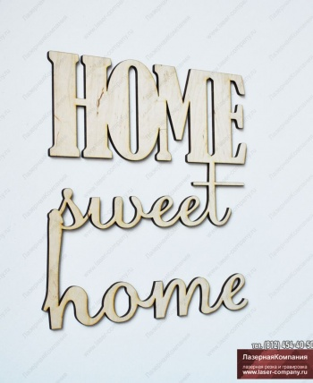 "Декоративное панно ""Home sweet home"" из дерева"